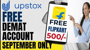 Upstox Offer